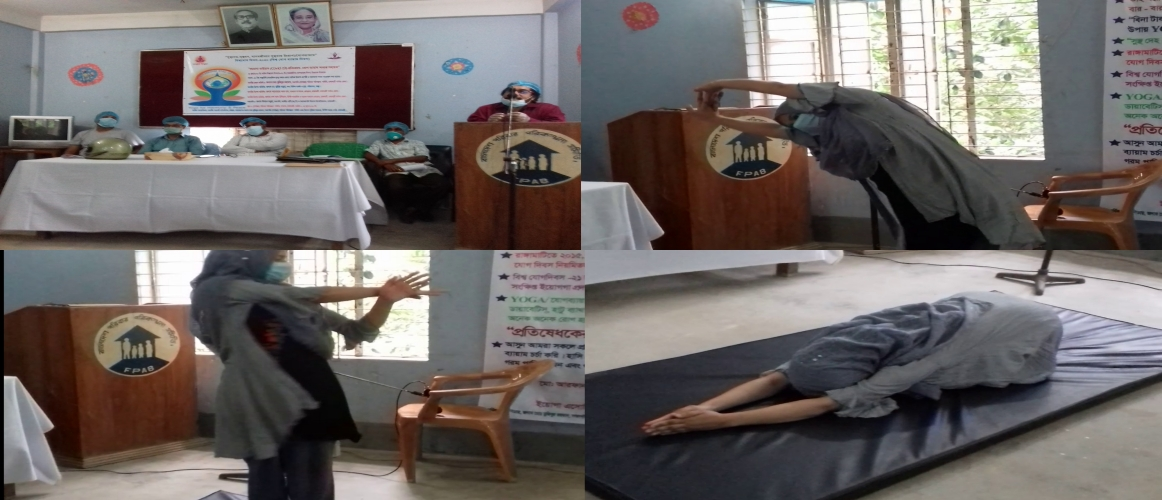 Celebration of International Day of Yoga, 2020 at FPAB Hall, Rangamati on 21/06/2020. The programme was organized by Yoga Association Rangamati and sponsored by the Assistant High Commission of India in Chittagong