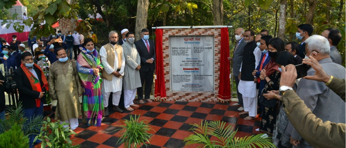 HC Sr. Vikram Doraiswami with Hon'ble Engr Mosharraf Hossain MP & Hon. Didarul Alam MP inaugurated 'Mrityunjoyee Mitra', a memorial at Sitakundo